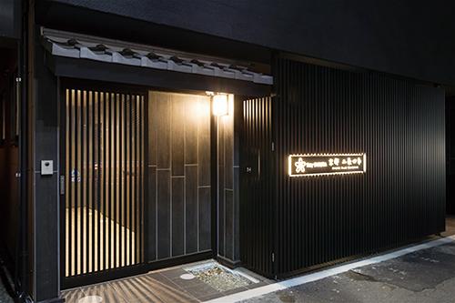 グループで運営する京都のホテルの外観画像