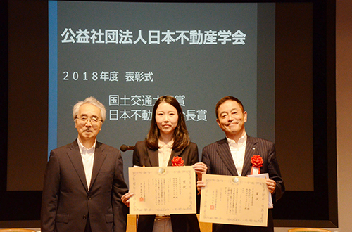授賞式の様子画像